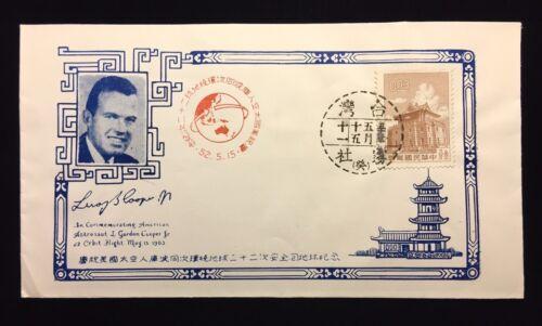 LEROY GORDON COOPER CHINESE POSTMARKED COVER  ORIGINAL ERA