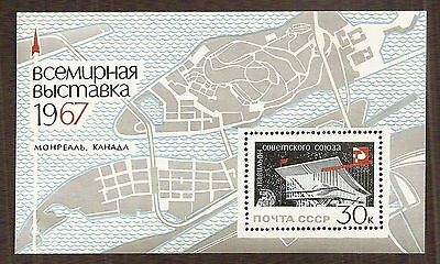 Russia 1967 Expo '67 Montreal S/S … MNH ** … FREE SHIPPING