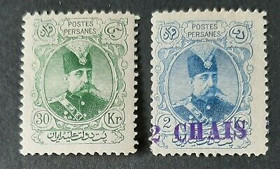 Stamps from middle east old and various conditions #38