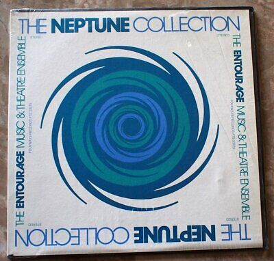 Entourage Neptune Collection 1976 LP Vinyl NM- Nice Shrink & Insert FTS (Entourage Collection)