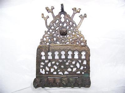 "Vintage Bronze Wall Menorah, North African Arabesque Design, 6""x 8.5"""