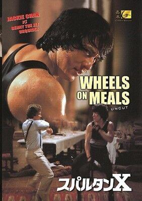 WHEELS ON MEALS - UNCUT-- Hong Kong Kung Fu Martial Arts Action movie DVD- NEW