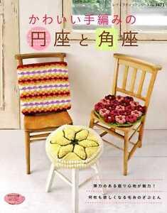 japanese crochet patterns | eBay - Electronics, Cars