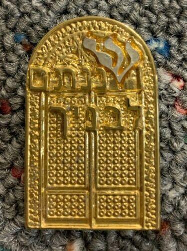 Torah Fund  Women