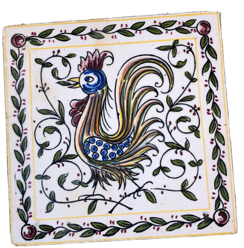 STUNNING VINTAGE HANDPAINTED PORTUGESE WALL TILE OUTEIRO AGUEDA PORTUGAL