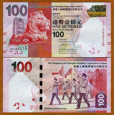 Hong Kong   100  2010  Hsbc  P New  Unc   Lion