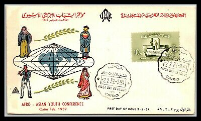 GP GOLDPATH: UNITED ARABIA COVER 1959 FIRST DAY OF ISSUE _CV677_P03