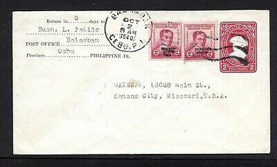 Philippines UPRATED POSTAL STATIONERY cds BALAMBAN CEBU 1940 > U.S.
