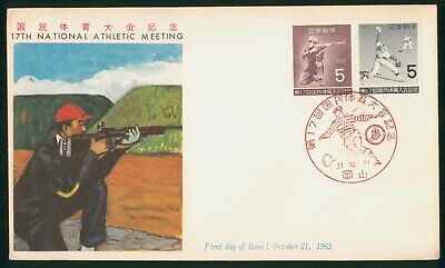 Mayfairstamps Japan 1962 Marksmanship Athletic Meet First Day Cover wwo90303