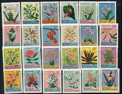 FLOWERS MINT NH COMPLETE SET 24 DIFFERENT MULTICOLOR STAMPS FROM SOUTH MOLLUCAS