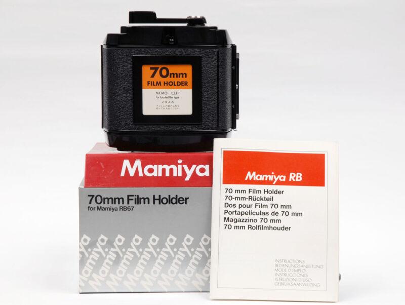 Mamiya RB PRO-S / PRO-SD 70mm FILM HOLDER / FILM BACK!