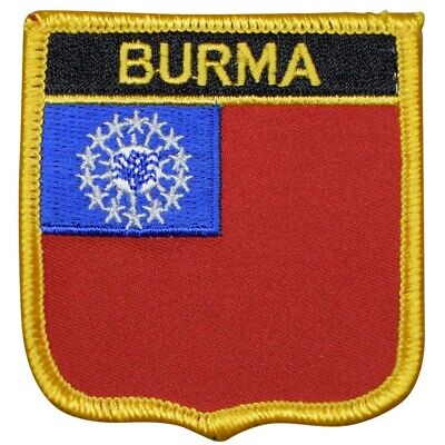 "Burma Patch - Myanmar, Southeast Asia, Bay of Bengal, Naypyidaw 2.75"" (Iron on)"