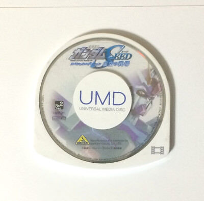 USED PSP Disc Only UMD Mobile Suit Gundam SEED Special Edition Koku no Senjoun