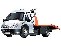 Unwanted vehicle collection service cash paid