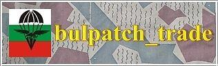 bulpatch_trade