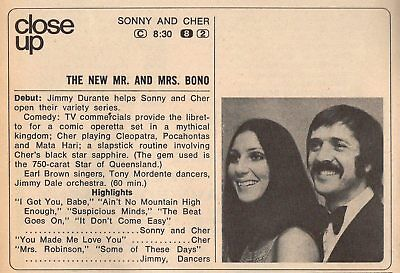 1971 TV AD~SONNY AND CHER~THE NEW MR. AND MRS. BONO~DEBUT SHOW