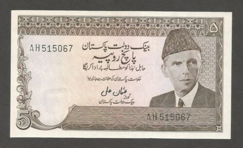 Pakistan 5 Rupees N.D. (1976); UNC; P-28;L-B214;Railroad tracks,Tunnel;Ali sign