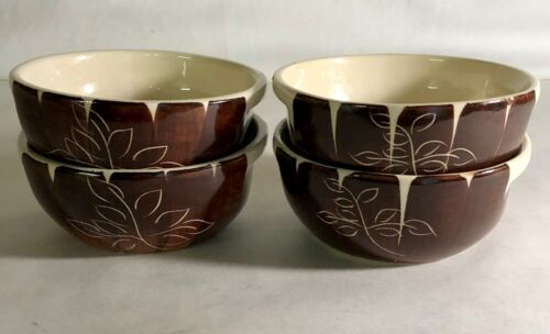 4 Purinton Intaglio Dessert Bowls
