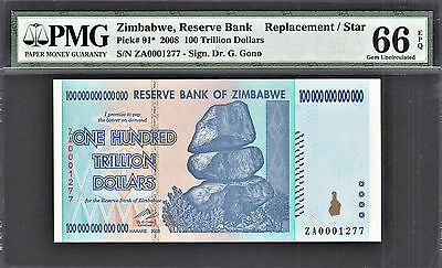 Zimbabwe 100 Trillion 2008 REPLACEMENT LOW Serial ZA 0001277 GEM UNC PMG 66 EPQ