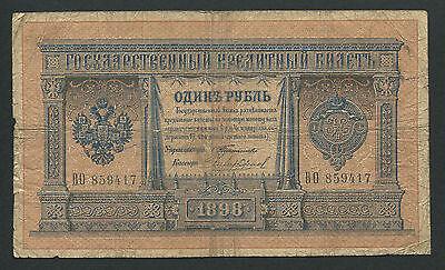 Russia 1 Rubles 1898, Pick: 1b, Series: 859417, TIMASHEV - CHIKHIRZHIN, F