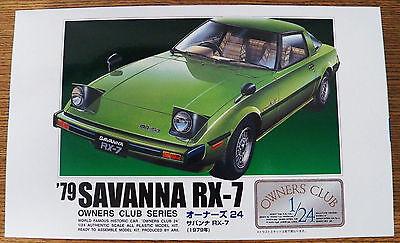 Arii 1979 Mazda Savanna RX-7 Owners Club Series model kit 1/24