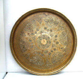 SOLID BRASS ISLAMIC MIDDLE EASTERN FOLDING TABLE TRAY