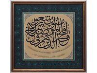 Islamic calligraphy original, framed #4