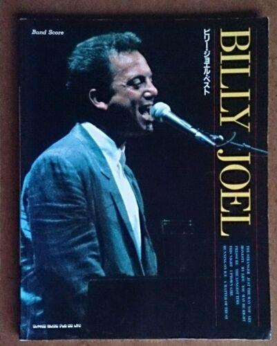 Billy Joel Best JAPAN BAND SCORE GUITAR TAB