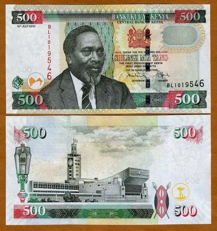 Kenya 500 shillings, 2010, P-50e, UNC