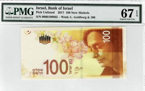 Israel 2017 Banknote 100 New Shekels PMG 67 P# 67