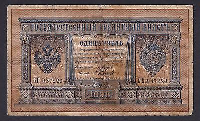 Russia 1 Rubles 1898, Pick: 1a, Series: 037220, PLESKE - NAUMOV, F