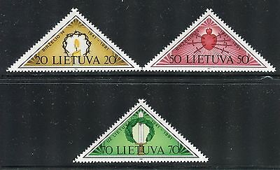 LITHUANIA 1991 RESISTANCE II WW-CANDLE/HEARTH/DAGGERS/SWORD/WREATH/BARBED WIRE