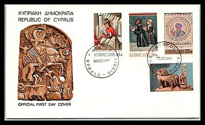 GP GOLDPATH: CYPRUS COVER 1971 FIRST DAY COVER _CV674_P04