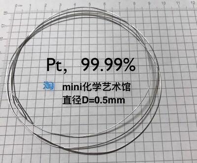 1 Piece Pure 99.99 Purity Platinum Pt Wire Sample Diameter 0.5mm Length 100mm