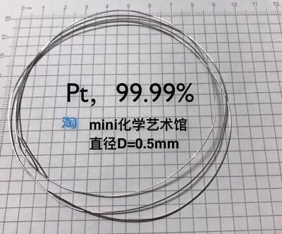 1 Piece Pure 99.99 Purity Platinum Pt Wire Sample Diameter 0.5mm Length 100mm