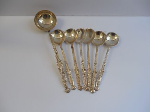 7 x DRAGON HEAD VINTAGE CHINESE SPOON SET SILVER PLATE