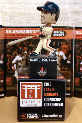 San Francisco Giants 2015 Travis Ishikawa Japanese Bobblehead sound chip 05/19