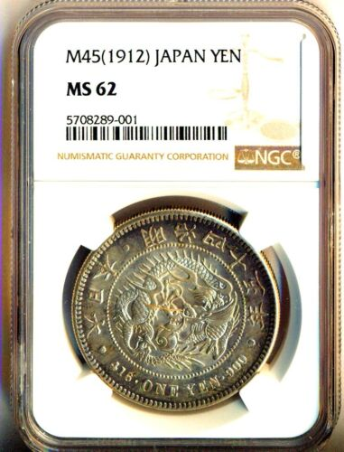 1912 JAPAN SILVER 1 YEN  DRAGON  -  NGC MS62 - LOOKS CHOICE+