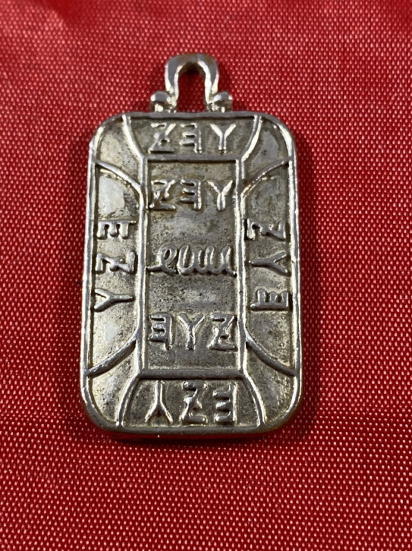 King Solomon Spiritual Protection Amulet
