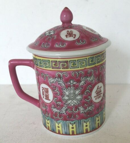 Pink Floral Mun Shou Longevity Chinese Mug_With Lid_Famille Rose