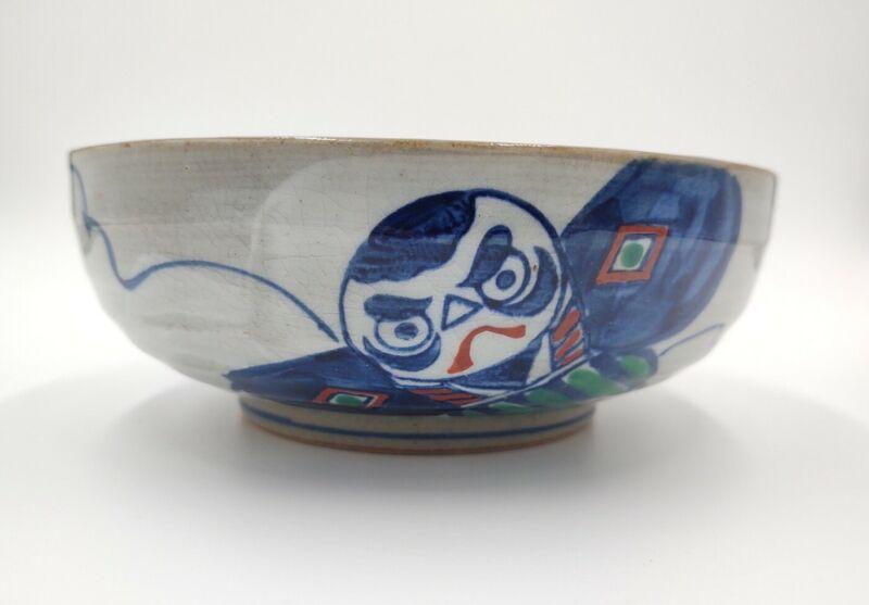 Vintage Unique Japanese Rice Ramen Noodle Bowl Kite Figures