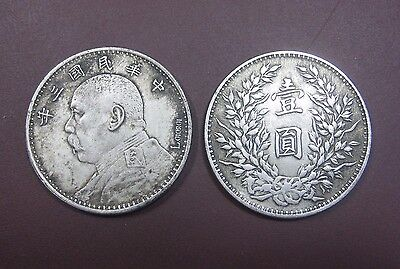 "One piece of Chinese republic president ""Yuan Shi Kai"" coin (year three )"