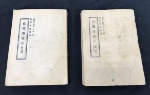 1939 Imperial Japanese Army Operations & Planning Manuals
