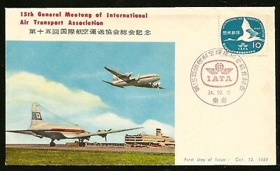 JAPAN JAPANESE CRANE IATA CONFERENCE AVIATION FIRST DAY COVER 1959 FDC AIRCRAFT for sale  Shipping to Canada