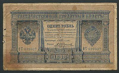 Russia 1 Rubles 1898, Pick: 1b, Timashev - Trofimov,  Series: ВT 939937, F