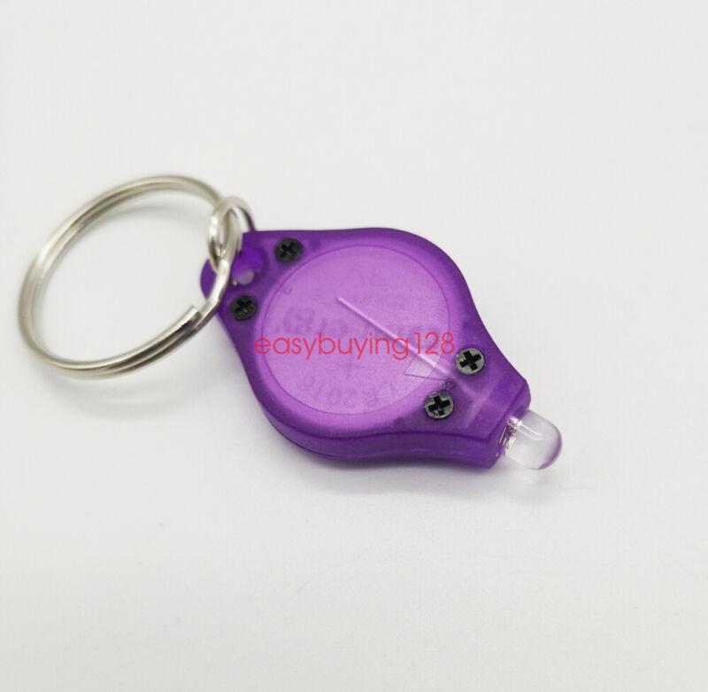 Purple 395nm-405nm Mini LED UV Blacklight Lights Keychain ID Currency Detector