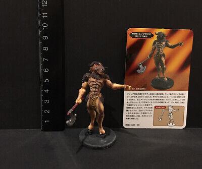 Kabaya Japan Exclusive Greek Mythology Minotaur Figure