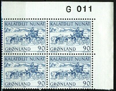Greenland 1972, 90ø Postal Transport, G011 Imprint block MNH, Mi 80