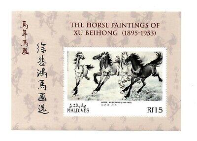 MODERN GEMS - Maldives - Horse Paintings of Xu Beihong - Souvenir Sheet - MNH