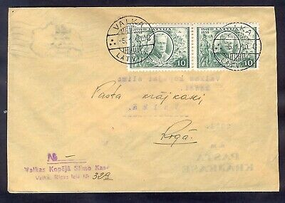 11343 Latvia, 1940, Two time used ! cover from Valka to Riga with stamps post savi